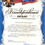 МАДОУ Детский сад №278