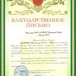 МАДОУ Детский сад №407