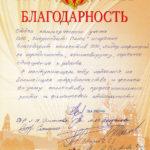 ОАО Энергосбыт-Плюс
